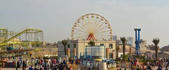 Mostaland Parc d'attractions et de loisirs