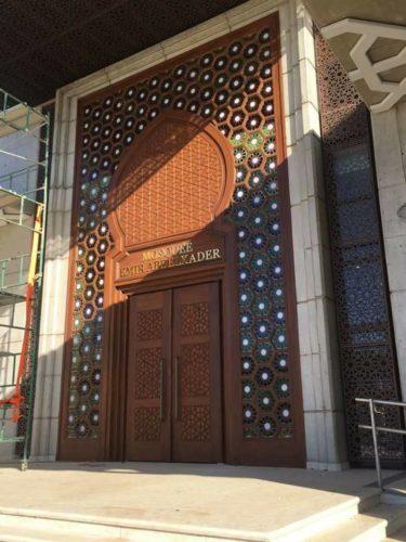 entrée mosquée Emir Abdelkader d'oran