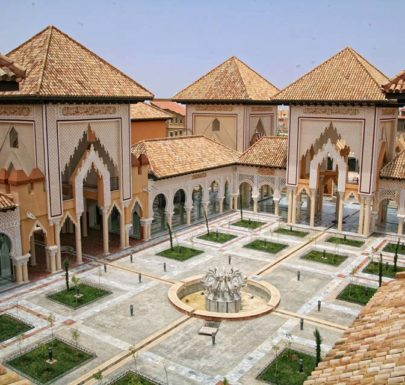 Centre des études andalouses tlemcen