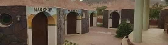 hôtel de Tadrart